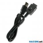 Kabel USB Tylko CHARGE – serii DT i X - HAICOM
