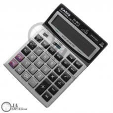 Mikrofon Podsłuch GSM/GPRS ukryta w kalkulatorze - wielkie sklepy i firmy