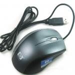 Podsłuch GSM w myszy komputerowej - HP - USB Kable - ukryty mikrofon SPY