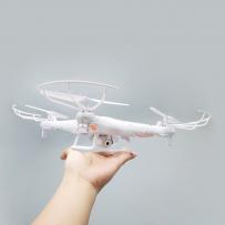 700x700-productos-dron-typu-quad-compter-z-kamery-kamera-dvr-system-i-rady-syma-x5c-1