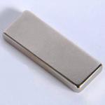 Neodymowe Magnesy - Płytkowy magnes neodymowy - MAG4CM