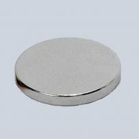 700x700-productos-neodymowe-magnesy-walcowy-magnes-neodymowy-walcowy-okragly-mag1cm