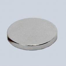 Neodymowe Magnesy - Walcowy magnes neodymowy - Walcowy / Okrągły - MAG2CM