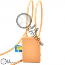0-700x700-productos-petla-indukcyjna-gsm-petla-gsm-indukcyjna-gsm-gsm-box-gsm001p-1
